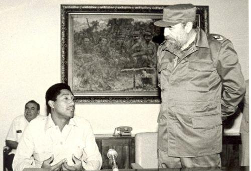 Fidel y Lourdes Gourriel
