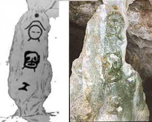 Cueva de Jía, presenta cuatro petroglifos que fueron descubiertos en 1984 y estudiados en 1986.