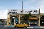 Washington ha actuado contra una veintena de instituciones bancarias iraníes.