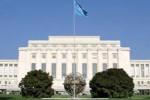 Sede de la ONU en Ginebra.