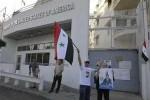 Los hechos coinciden con el cierre de la Embajada de EE.UU.en Siria.