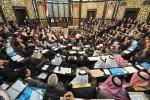Asamblea del Pueblo de Siria.