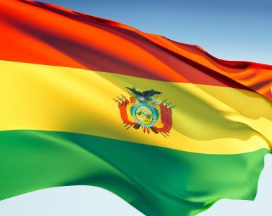 Anuncian aumento de fuentes laborales para jóvenes bolivianos