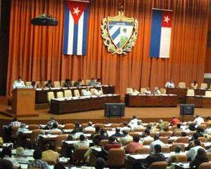 El IX Periodo Ordinario de Sesiones de la Asamblea Nacional iniciará a partir de las 9:00 am. (foto: AIN)