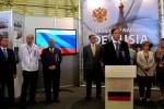 Manturov en la apertura del pabellón ruso en FIHAV 2012.  Foto AIN
