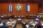 El parlamento cubano sesionará el próximo 13 de diciembre en el Palacio de las Convenciones.