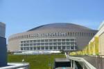 El Fukuoka Dome acogerá al grupo A.