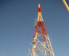Las trasmisiones deben iniciarse en el mes de abril desde el Centro de Televisión La Vigía, de Trinidad.