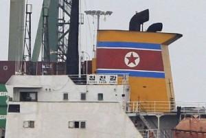 En la nave coreana se transportaban 240 toneladas métricas de armamento defensivo obsoleto con el objetivo de ser reparado y devuelto a Cuba.