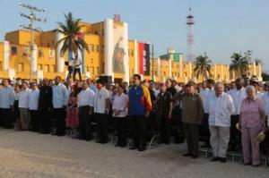 La Ciudad Escolar 26 de Julio fue escenario de la histórica conmemoración del Día de la Rebeldía Nacional.