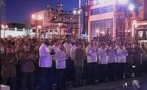 Raúl Castro encabeza el acto central por el aniversario 55 del triunfo de la Revolución cubana en Santiago de Cuba. (foto: Tomada de Sierra Maestra)