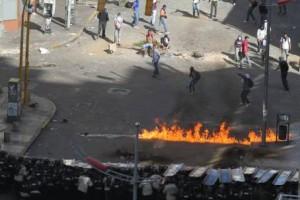 """""""Tenemos precisión de quiénes fueron los violentos. Vamos a actuar apegados a la Constitución y a la ley"""", declaró la fiscal general de Venezuela."""