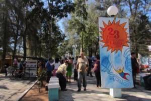 La fiesta de los libros posee nueva sede: el parque de ferias Delio Luna Echemendía.