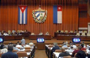 Las comisiones encargadas de los Asuntos Constitucionales y Jurídicos y los Asuntos Económicos acordarán el dictamen que se presentará en la sesión plenaria del sábado.