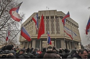 Los 85 diputados votaron a favor de la adhesión a la Federación Rusa (Foto: EFE)