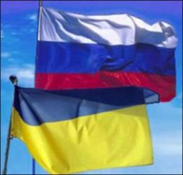 Banderas de Rusia y Ucrania.