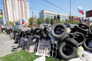 Rusia descartó violación de fronteras ucranianas.