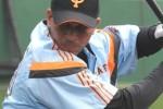 Frederich Cepeda Japón