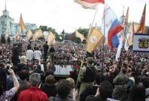 Un 96,2% de los electores en Lugansk optaron por la autodeterminación de la región (Foto: EFE)