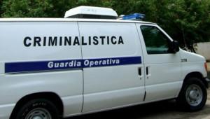 Un equipo multidisciplinario del Ministerio del Interior investiga el hecho.