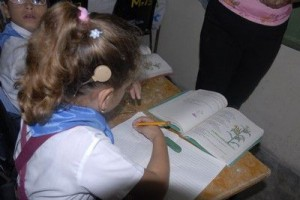 El Estado cubano prioriza y garantiza gratuitamente la Enseñanza Especial.
