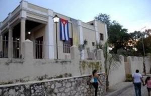 Este proyecto de desarrollo local se instaló en la Quinta Santa Elena en el 2012.