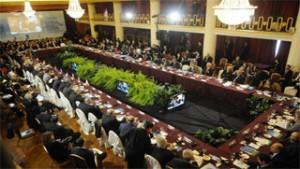 Los miembros del Mercosur manifestaron que la visión estratégica del Banco del Sur fortalecerá la integración regional.