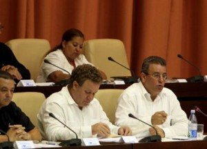 Gustavo Rodríguez Royero, a la extrema derecha, presentó el informe del Ministerio de la Agricultura.