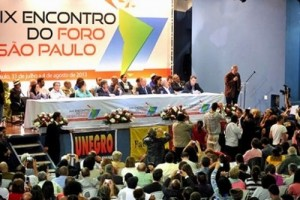 El Foro de Sao Paulo fue fundado en la ciudad brasileña homónima en 1990.