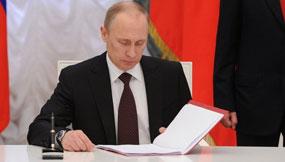 Putin firmó un decreto sobre el cierre durante un año del mercado ruso a los países que impusieron medidas punitivas a Moscú.