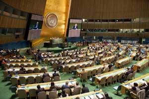 La Asamblea General de Naciones Unidas vive hoy una jornada de receso.