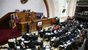 Durante una sesión extraordinaria de la Asamblea Nacional fueron nombradas autoridades del poder ciudadano.