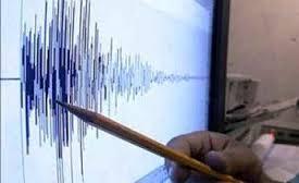 La posibilidad de que se repitan temblores de tierra en el norte de las provincias de Villa Clara y Sancti Spíritus es real.