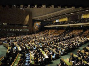 Cuba intervino en el debate de alto nivel para discutir las vías de implementación del nuevo marco de progreso global.