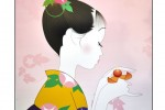sancti spiritus, jornada de la cultura japonesa, uneac, japon