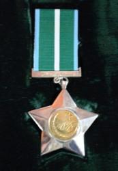 La Estrella de Paquistán constituye un galardón de alto nivel, entregado a personas excepcionales.