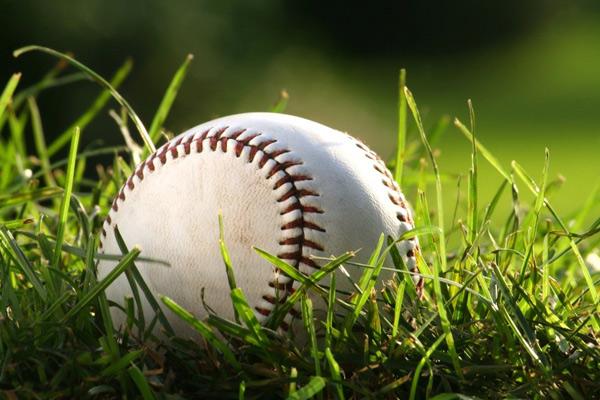 El II Campeonato Nacional de béisbol menores de 23 años se iniciará el próximo 21 de junio.