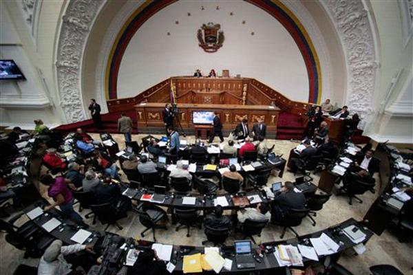 El presidente de la Asamblea Nacional, Diosdado Cabello, aseveró que las disposiciones fueron tomadas para proteger al pueblo.