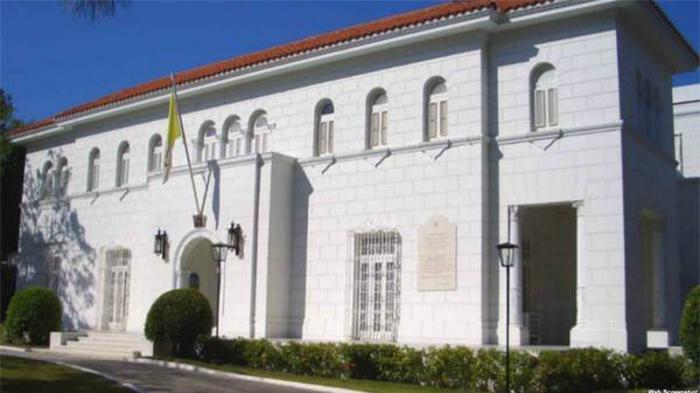 Sede de la Nunciatura Apostólica de La Habana.