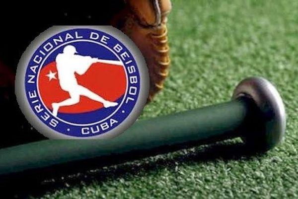 sancti spiritus, beisbol, serie nacional de beisbol, gallos, 55 snb