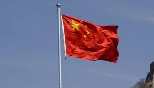 China es el segundo socio comercial de Cuba.