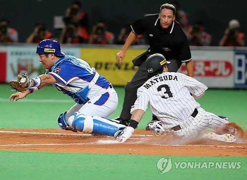 Japón abrió con victoria sobre Corea del Sur en el Premier 12 de béisbol. (Foto: Yonhap)