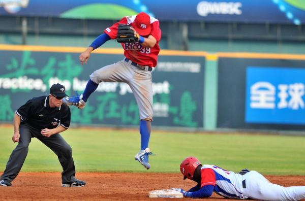 Juego donde Cuba vence a cuba, beisbol, Torneo Mundial de Béisbol Premier 12, puerto rico