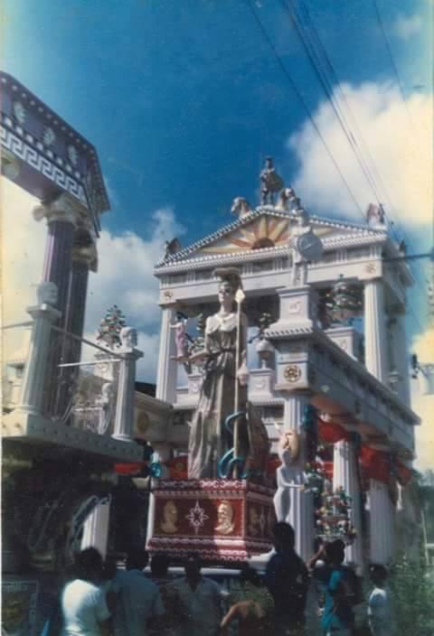 Atenea, la diosa virgen, El Perro 1996