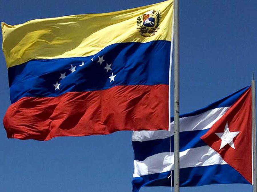 Cuba reitera de manera resuelta y leal su apoyo incondicional y del pueblo de la isla a Venezuela.