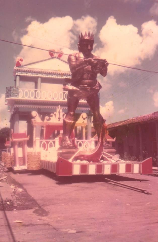El Coloso de Rodas, el Perro 1984