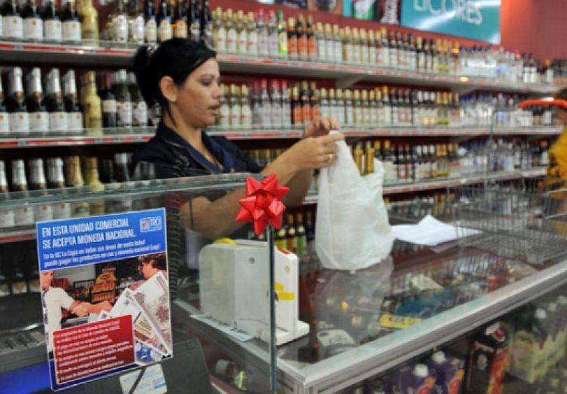 cuba, economia cubana, peso convertible, pecio alimentos