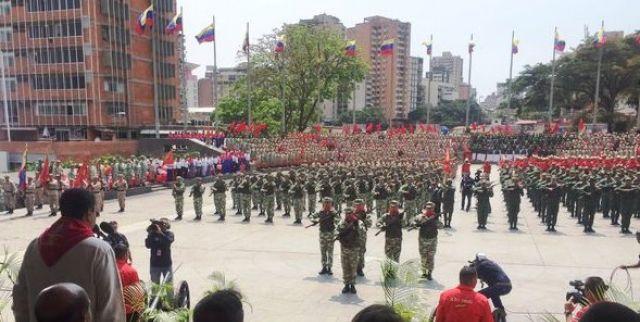 """""""El pueblo de Venezuela es el único dueño de esta tierra"""", subrayó Maduro. (Foto AVN)"""