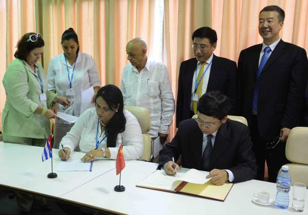 Cuba y China tienen definidos varios proyectos de inversión. (Foto ACN)