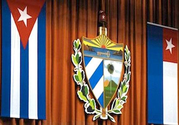 La decisión del Consejo de Estado fue publicada en una nota oficial dada a conocer este miércoles.